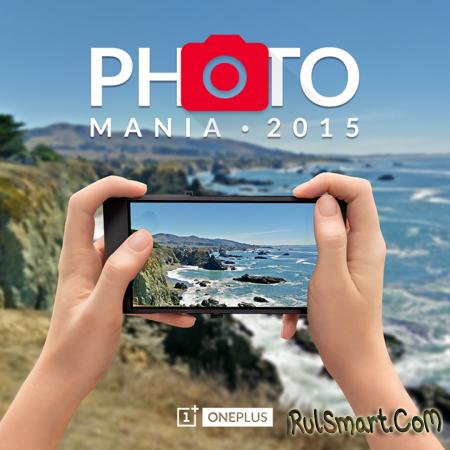 OnePlus Two: интересный конкурс и фото инженерного образцы