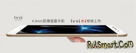 Coolpad Ivvi Little i: тонкий смартфон с узнаваемым дизайном