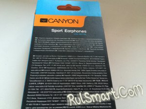 Обзор наушников Canyon CNS-SEP1