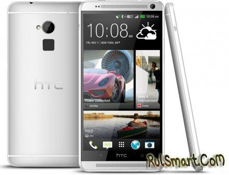 HTC One Max обновляется до Android 5.0