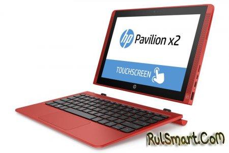 HP Pavilion x2 - планшет-ноутбук c разъемом USB Type-C