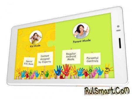 Micromax Canvas Tabby: планшет для детей и их родителей