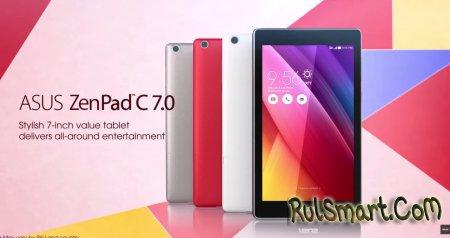 ASUS ZenPad C 7.0: стильный планшет с Zen UI