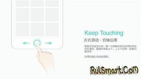 Zuk Z1: смартфон созданный при поддержке Lenovo