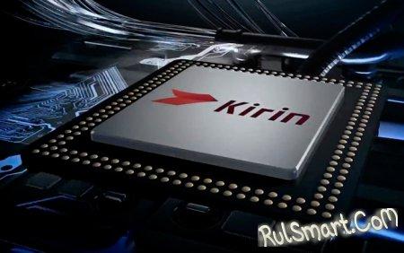 HiSilicon Kirin 950: спецификации чипсета