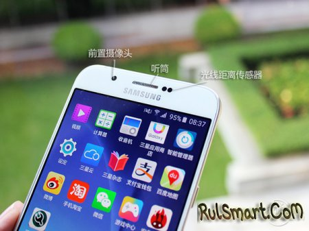 Samsung Galaxy A8: самый тонкий смартфон от Samsung