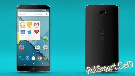 LG Nexus 5 (2015) побил рекорд Antutu Benchmark