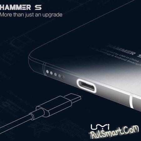 UMI Hammer S получит разъем USB Type-C
