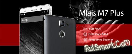 Mlais выпустит обновленную версию смартфона M7