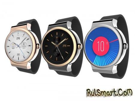 ZTE Axon Watch - умные часы с круглым дисплеем