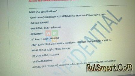 Lumia 550, 750 и 850: бюджетные устройства на Windows