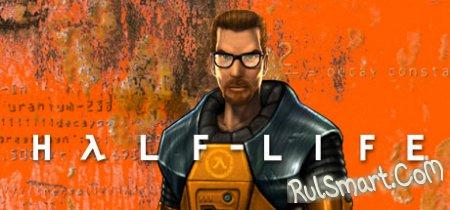 Half-Life удалось запустить на часах LG G Watch