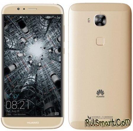 Huawei G8: официальный анонс
