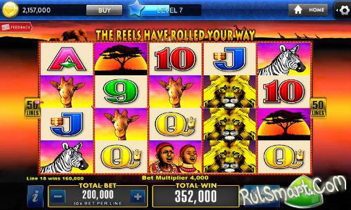 heart of vegas slots casino download