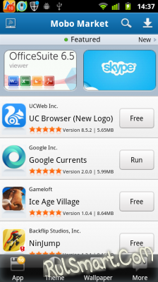 Sms Программы Для Android - фото 8