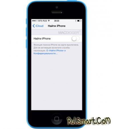 Как сделать jailbreak iOS 8.4