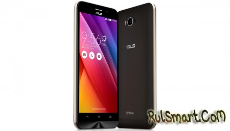 ASUS ZenFone Max: середнячок с большой батареей