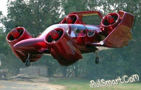 Российская компания создаст летающий автомобиль