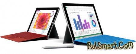 Microsoft Surface 4 продемонстрируют 4 октября