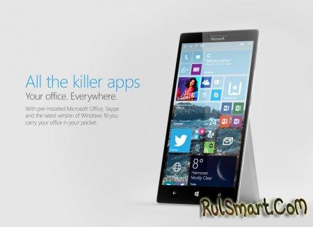 Juggernaut Alpha: флагманский смартфон семейства Surface