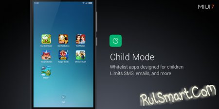 Xiaomi представила международную версию прошивки MIUI 7