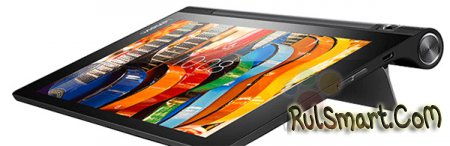 Lenovo Yoga Tablet 3: характеристики и цена планшета