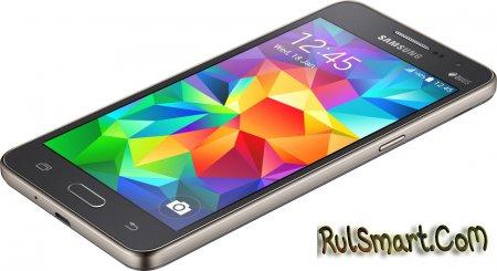Samsung Galaxy Grand Prime обновляется до Android 5.0.2