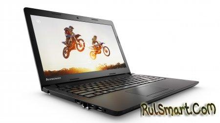 В России начались продажи ноутбуков Lenovo IdeaPad 100