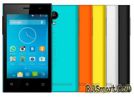 Highscreen Pure J: ультрабюджетный яркий смартфон