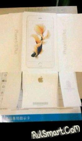 iPhone 6S и iPhone 6S Plus анонсируют 9 сентября
