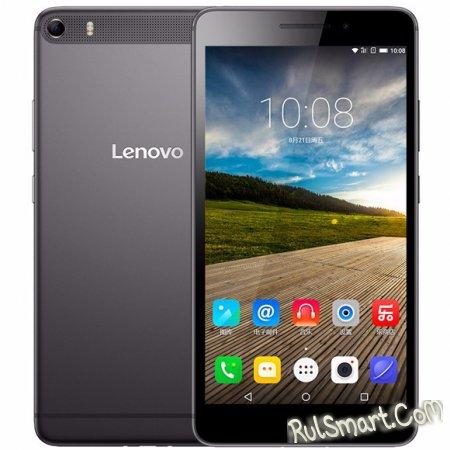 Lenovo Phab Plus: тонкий планшет на базе Snapdagon 615 - IFA 2015