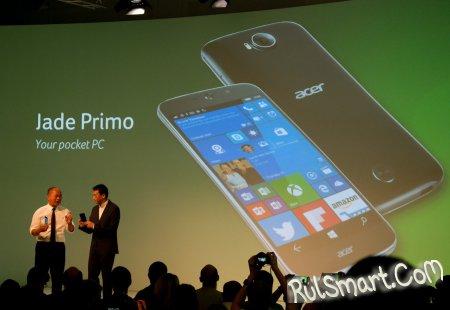 Acer Jade Primo: первый смартфон-компьютер на Windows 10 - IFA 2015