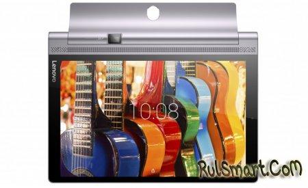Lenovo Yoga Tablet 3 и Tablet 3 Pro: обновление линейки - IFA 2015