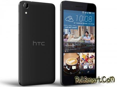 HTC Desire 728G: бюджетник на MT6753 - IFA 2015