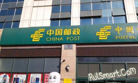 Товары из китайских интернет-магазинов будут приходить быстрее