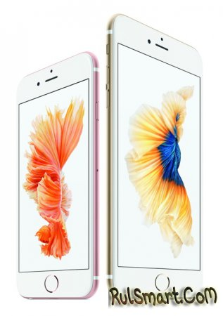 """Анонс iPhone 6S и iPhone 6S Plus: обновленные """"яблочные"""" смартфоны"""