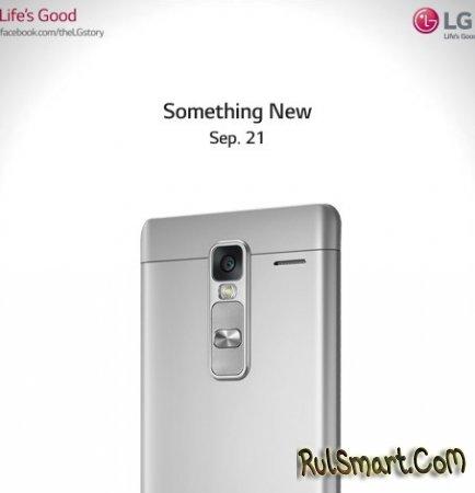 LG Class: новый неизвестный смартфон