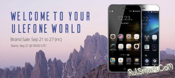 Неделя скидок на смартфоны Ulefone