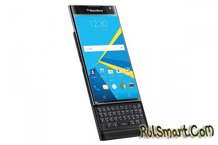 BlackBerry официально подтвердила выход смартфона на Android