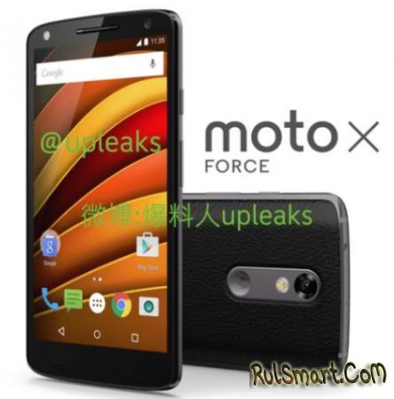 Motorola DROID Turbo 2 анонсируют 15 октября