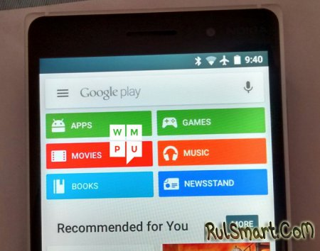 На Lumia 830 удалось установить Android 5.0.2