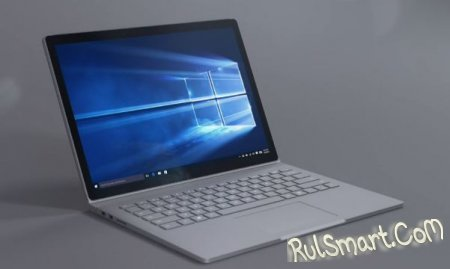 Microsoft Surface Book: ноутбук премиум-класса