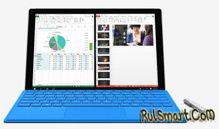 Microsoft Surface Pro 4: обновленный планшет на Windows 10