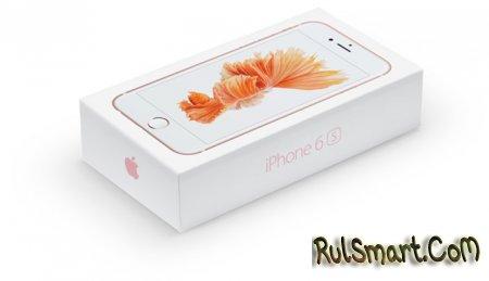 В России начались продажи iPhone 6s и 6s Plus