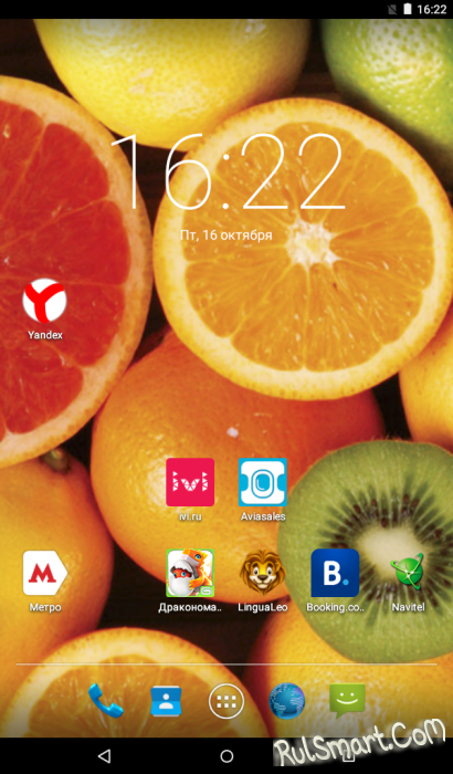 Обзор планшета TurboPad 723