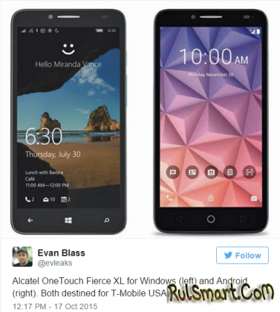 Alcatel OneTouch Fierce XL: бюджетник на Android или Windows