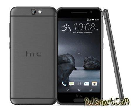 HTC One A9: металлический смартфон на Snapdragon 617