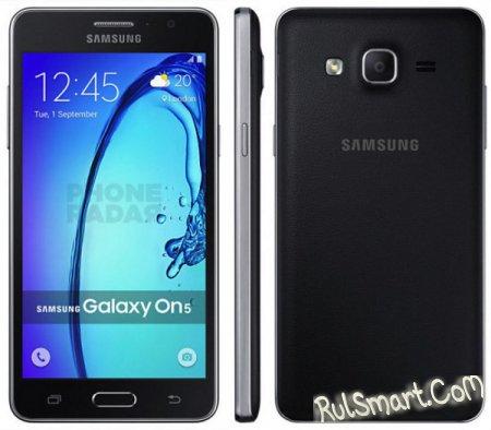 Samsung Galaxy On5: еще один бюджетник