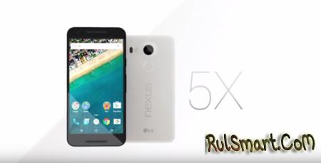 iFixit оценил ремонтопригодность Nexus 5X