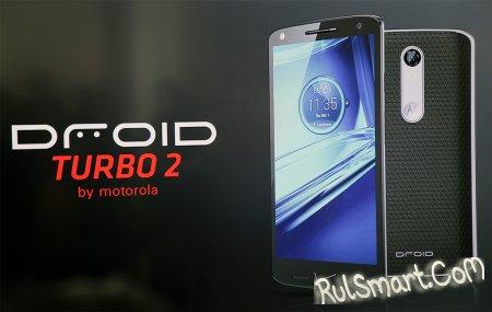 Motorola Droid Turbo 2: флагман с защищенным экраном